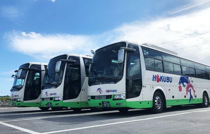 沖縄観光なら北部観光バスの貸切バス 選べるお迎え場所