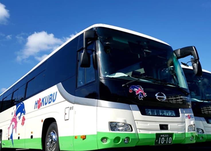 沖縄観光なら北部観光バスの貸切バス 旅のやすらぎは、快適さと安全性のサポートからなりたっています。